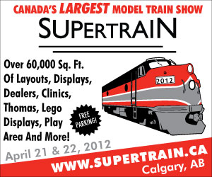 SupertrainAd